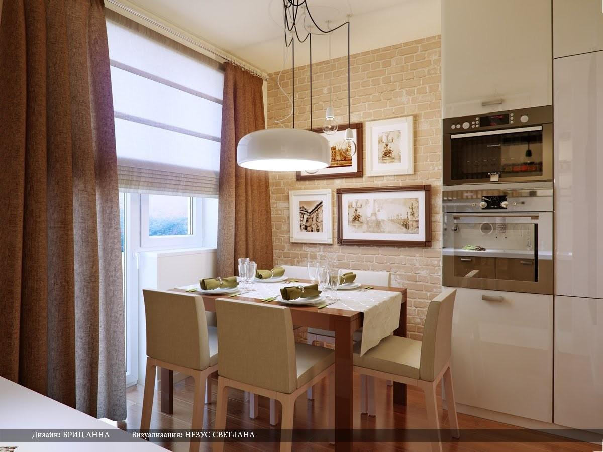 Rustic Brick Feature Wall Kitchen Dining Area Interior