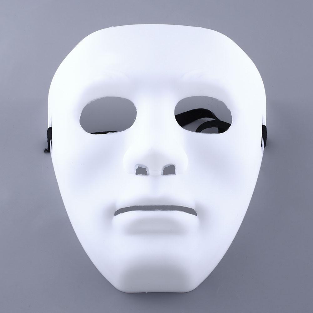 Scary Face Halloween Masquerade Diy Party Cosplay Costume