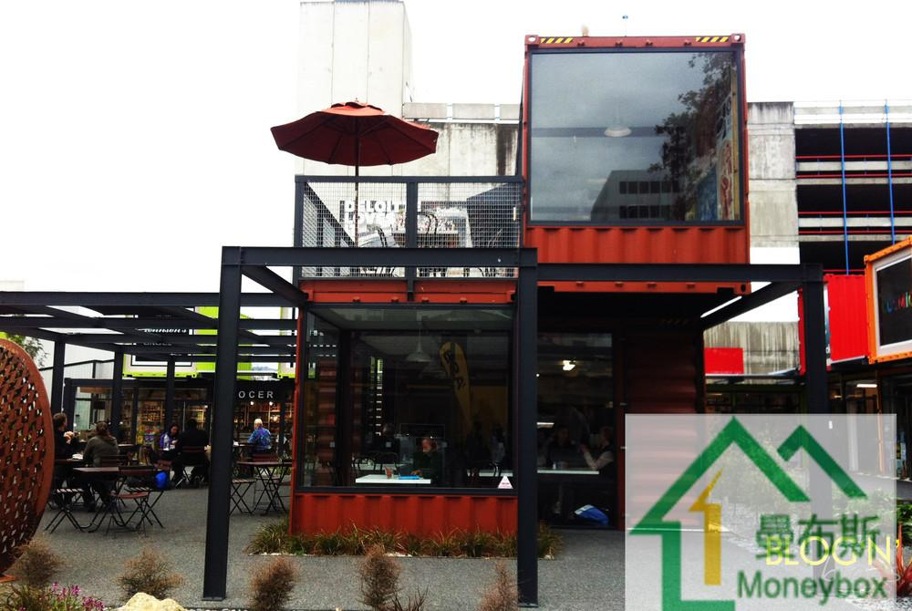 Shipping Container Coffee Shop Sale