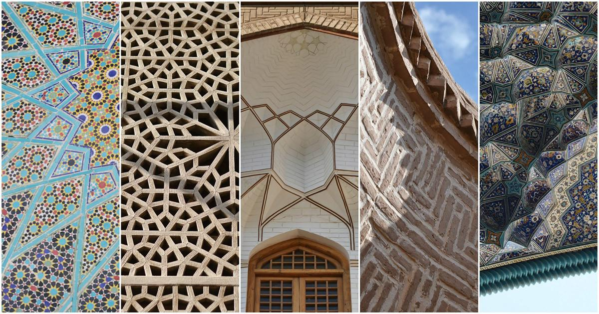 Simplicity Iranian Architecture Complex Geometry