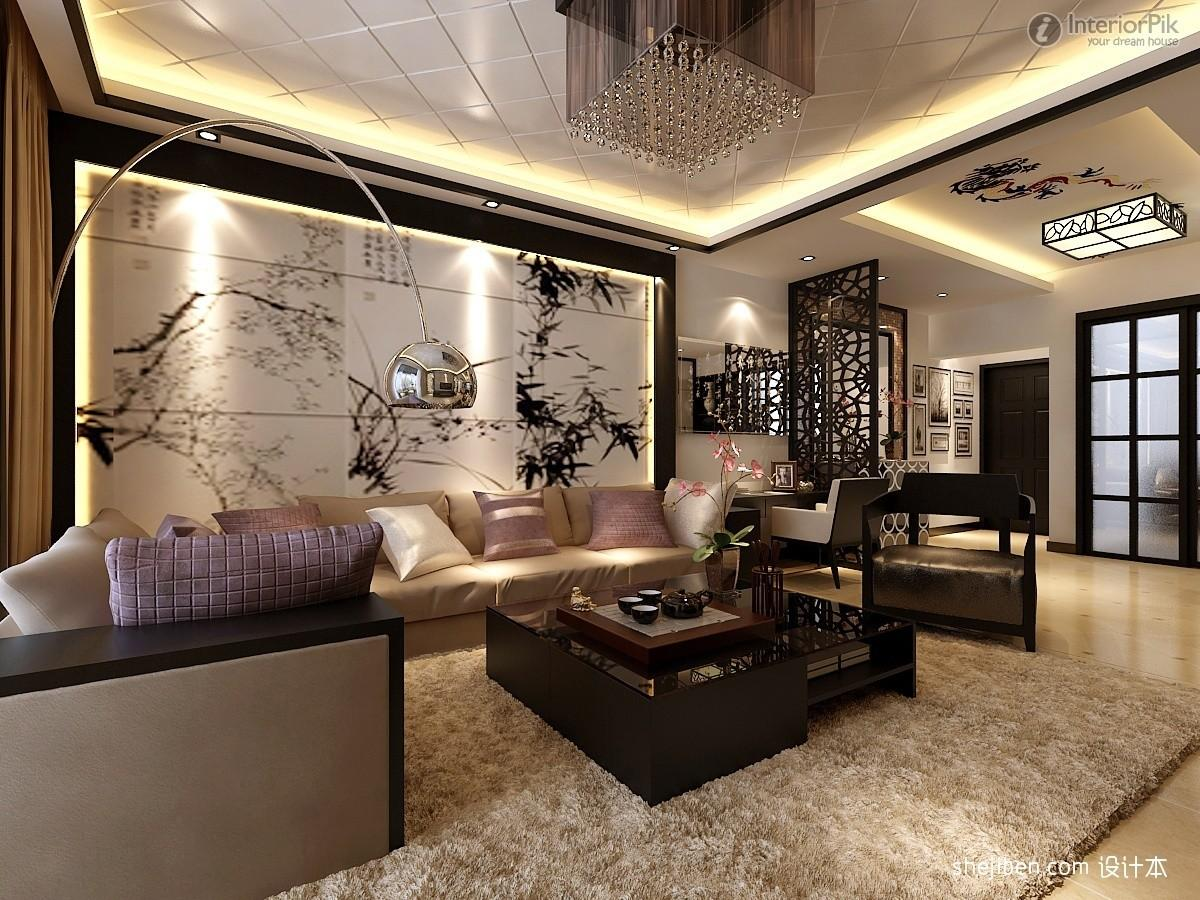 Small Drawing Room Decoration Living Archives House Decor