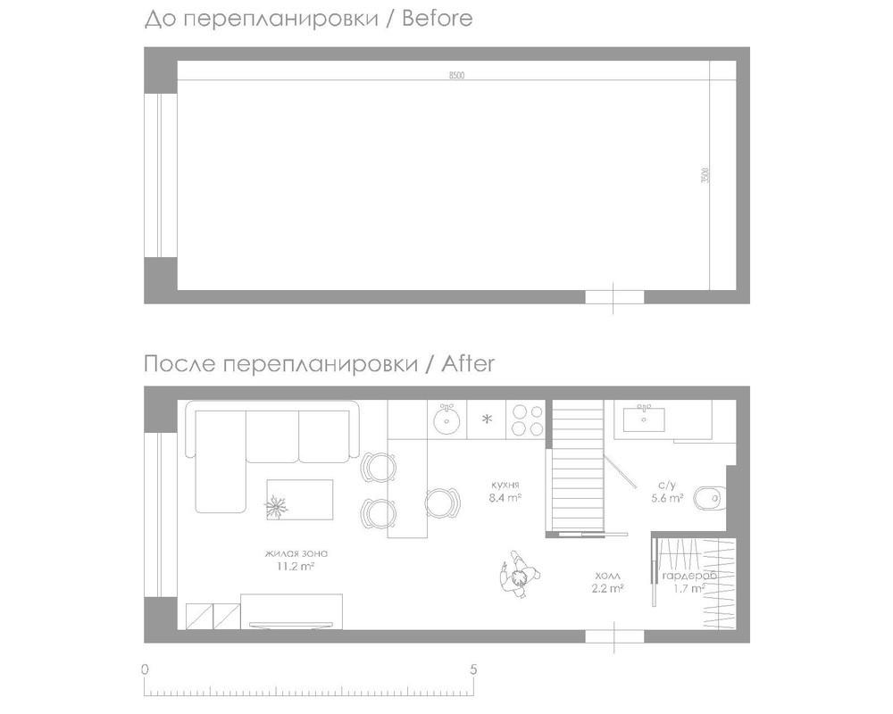 Small Square Meter 312 Apartment Design