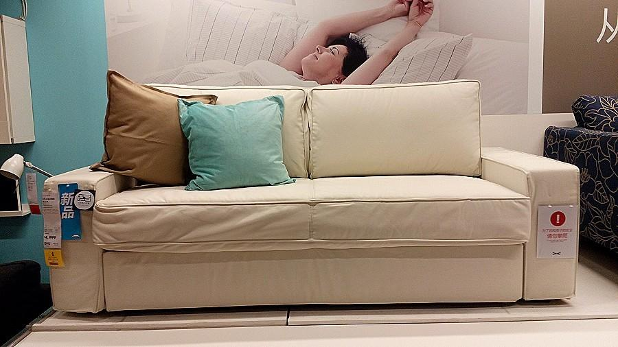 Sofa Bed New Alternatives High Definition