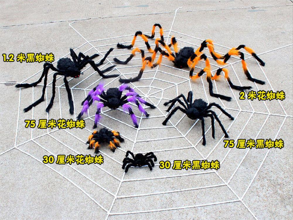 Spider Halloween Prop Indoor Outdoor Parties Bar