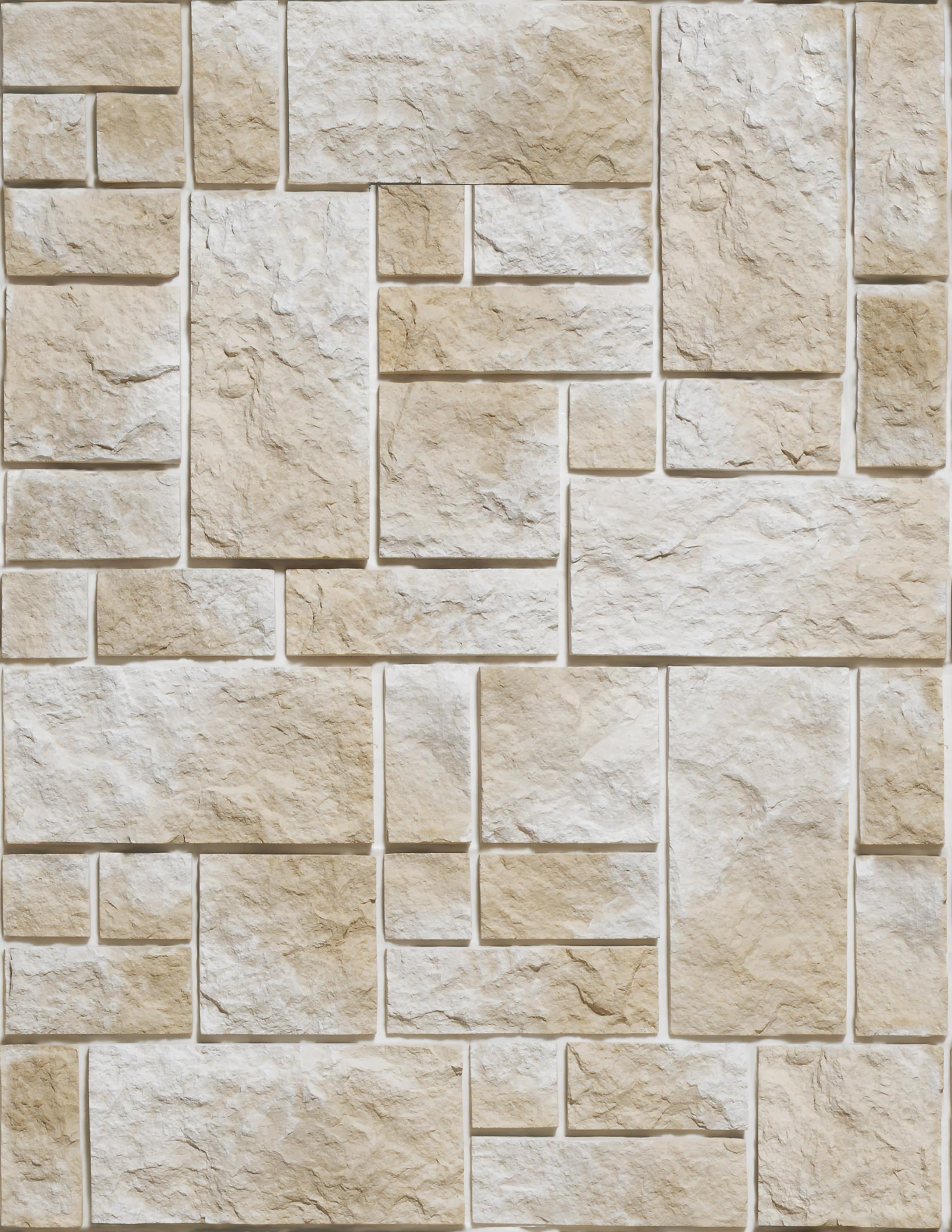 Stone Hewn Tile Texture Wall