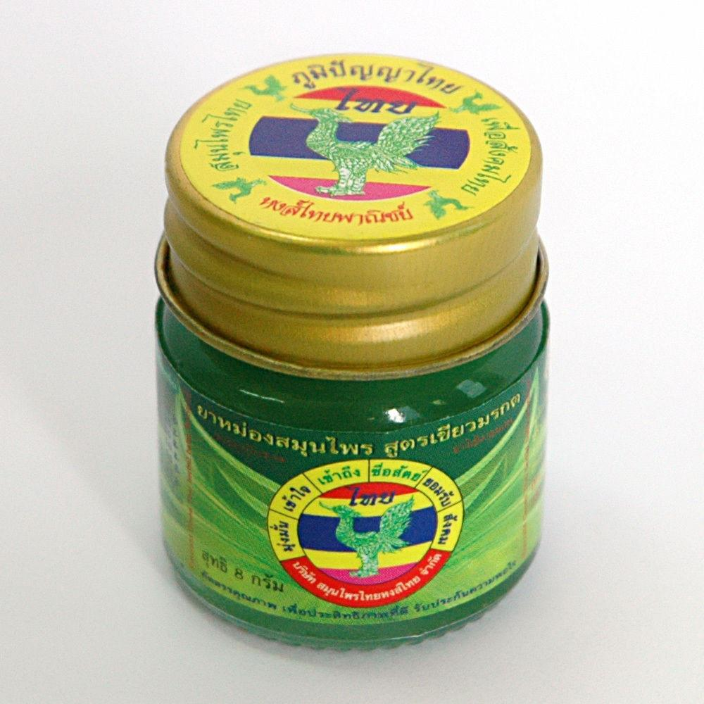 Thai Herbal Massage Emerald Balm Relief Muscle Pain Insect