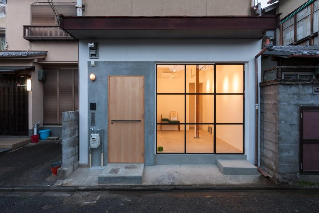 Tiny Japanese Home Space Light