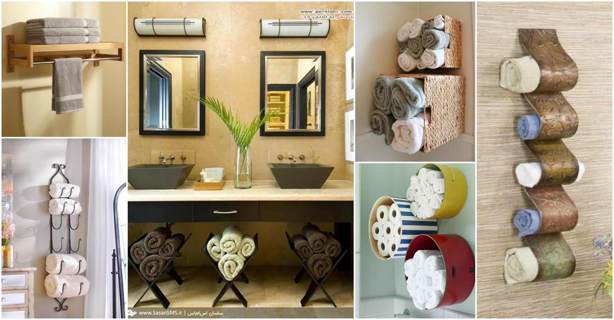 Useful Bathroom Towel Storage Ideas Love