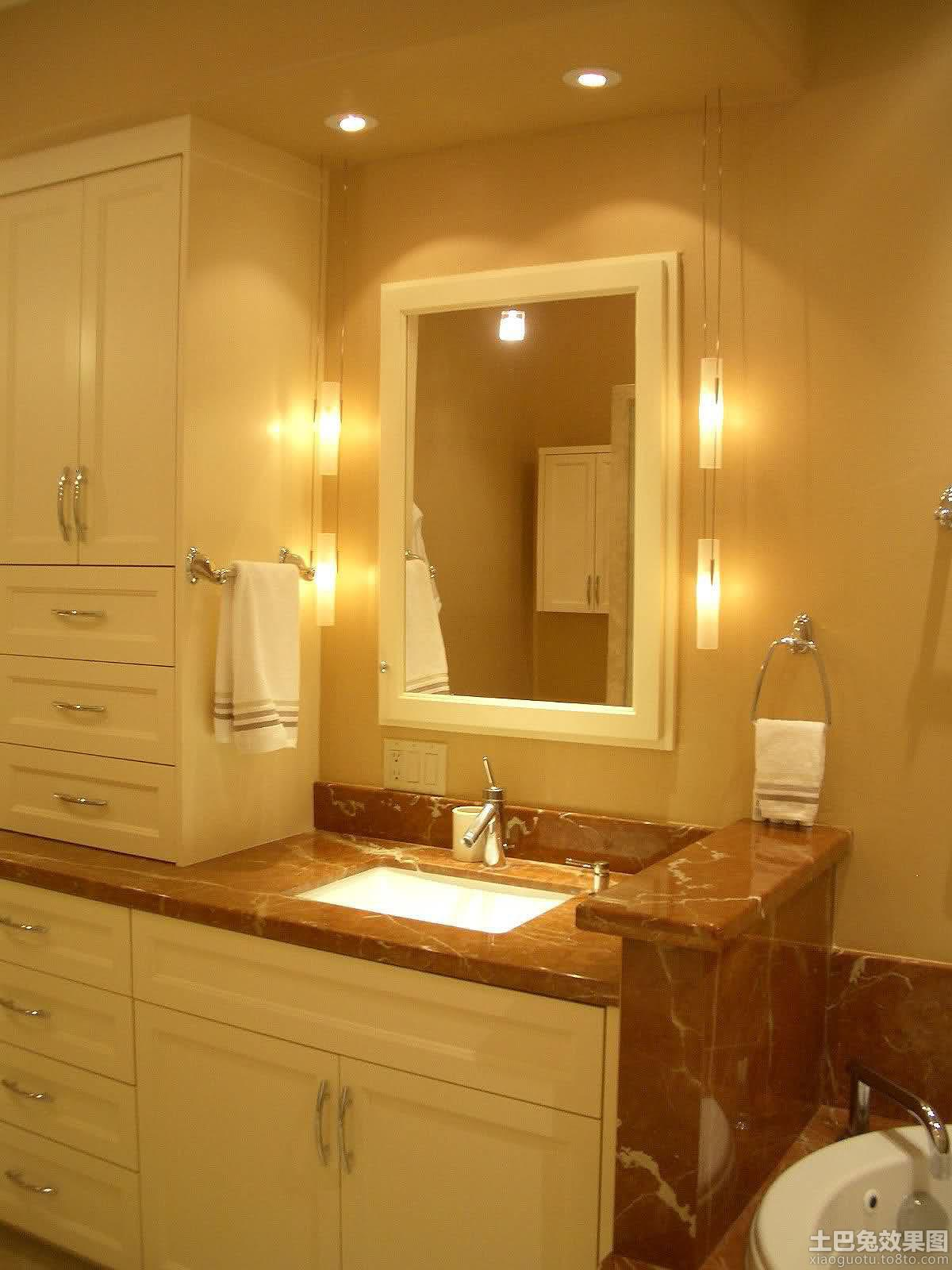 Vanity Cabinets Bathrooms Best Bathroom Lighting