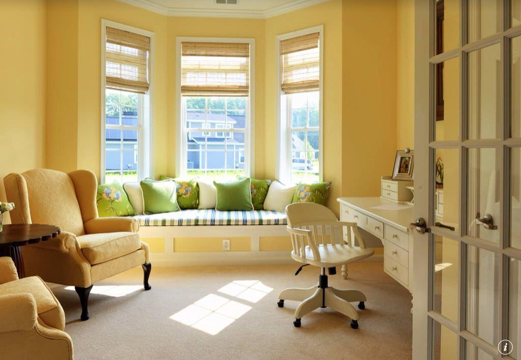 Yellow Home Office Ideas 2018